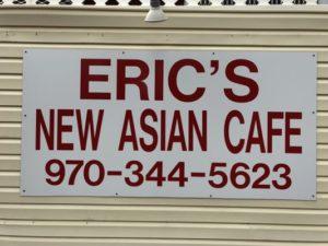 Eric's New Asian Cafe